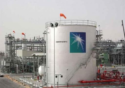 وكالة الطاقة الدولية: أسواق النفط تعود لطبيعتها بعد هجمات السعودية