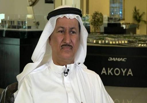 """السماح لمؤسس """"داماك العقارية"""" بالاستحواذ الجزئي على الشركة وسحبها من سوق دبي"""