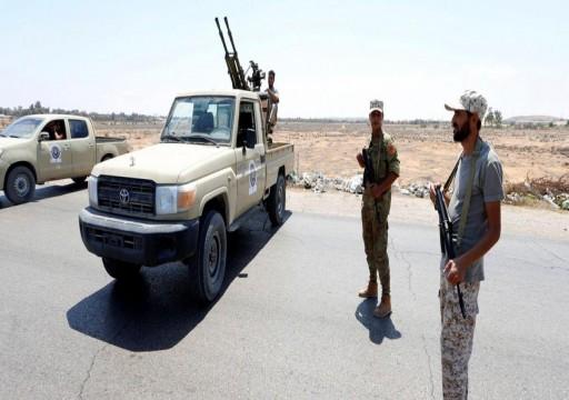 قوات تابعة للوفاق الليبية تعلن حالة الطوارئ والنفير بسرت