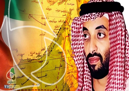 لأول مرة.. قيادات إماراتية أعضاء في مؤسسة خيرية سعودية