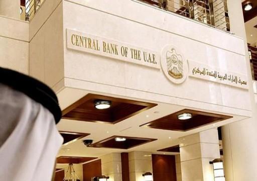 10.5 مليار درهم قيمة المنح التي قدمتها الدولة خلال 6 أشهر