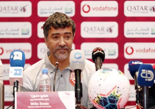 """مدرب البحرين قبل مواجهة السعودية: نسعى للفوز بـ""""خليجي 24"""""""