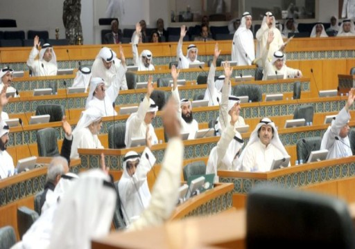مجلس الأمة الكويتي يقر اتفاقية المنطقة المحايدة مع السعودية