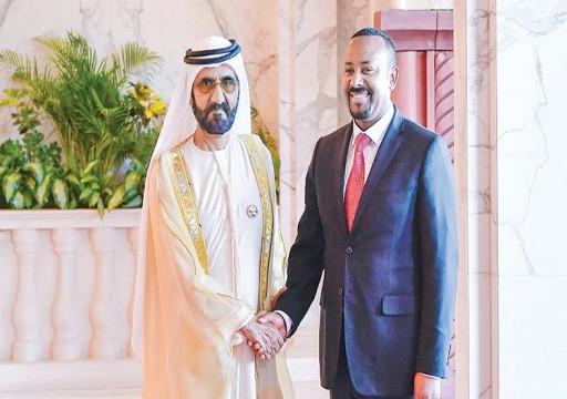 محمد بن راشد: الصداقة والمصالح المشتركة أساس علاقاتنا مع إثيوبيا