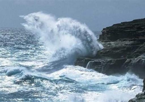 الأرصاد يحذر من الرياح النشطة وارتفاع الموج في بحر عمان