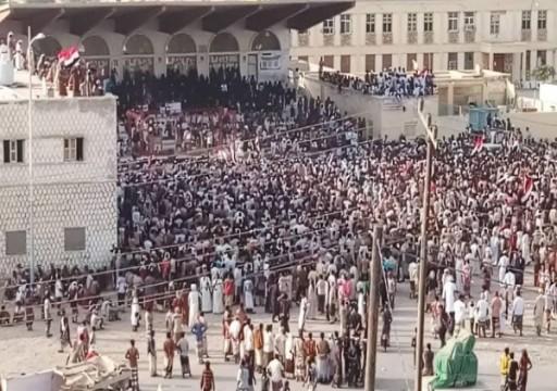 اليمن.. وقفات احتجاجية بالمهرة للمطالبة برحيل القوات السعودية