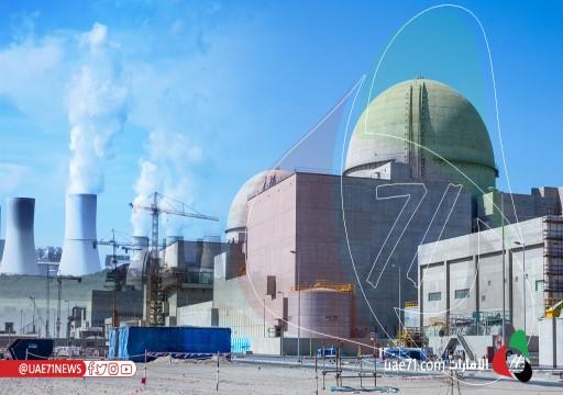 مفاعلات براكة النووية.. مشروع وطني كبير يدعمه الإماراتيون ولكنه يثير مخاوفهم أيضا!