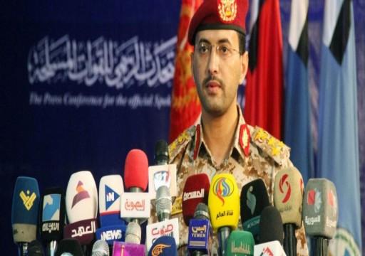 الحوثيون يتوعدون أبوظبي وحليفتها بضربات موجعة