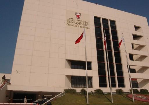البحرين تقر موازنة 2019 بعجز 1.9 مليار دولار