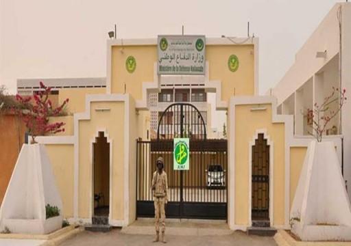 موريتانيا تنفي إنشاء الإمارات قاعدة عسكرية على أراضيها