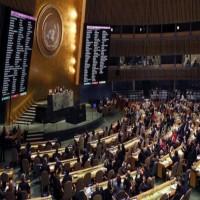 """أمريكا تنسحب من مجلس حقوق الإنسان بزعم """"التحيز ضد إسرائيل"""""""