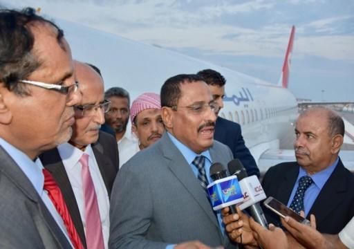 اليمن.. استقالة وزيرين احتجاجًا على سياسية رئيس الحكومة