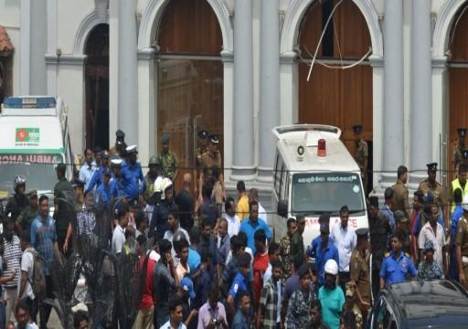 ارتفاع ضحايا اعتداءات سريلانكا الإرهابية  إلى 290 قتيلا