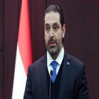 الحريري يعلن تشكيل الحكومة الجديدة قريباً جداً