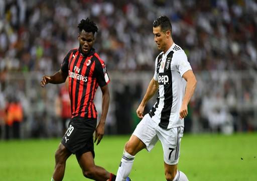 تأجيل مواجهة يوفنتوس وميلان في كأس إيطاليا بسبب كورونا