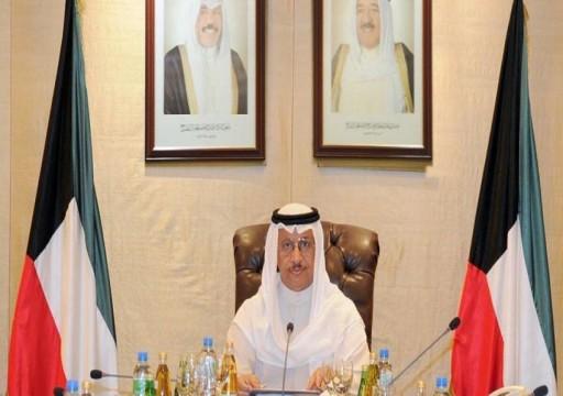 الكويت.. تعديل حكومي بعد استقالة 4 وزراء