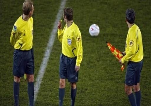 60 حكماً في نهائيات كأس آسيا 2019