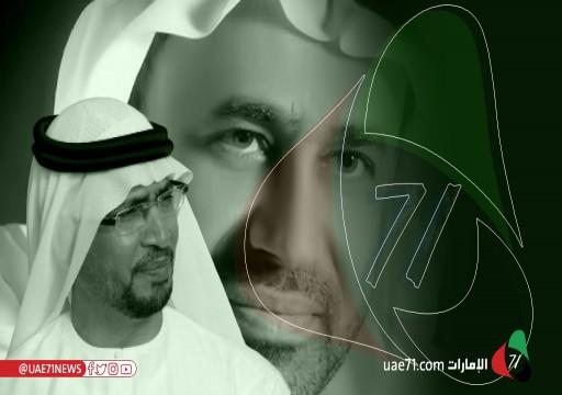 في اليوم العالمي للمحامين المعرضين للخطر..  محامو الإمارات يتعرضون للتعذيب والعقاب