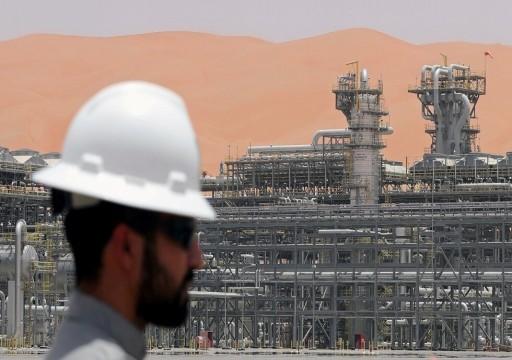 """(وكالة): منشآت """"أرامكو"""" السعودية لم تتأثر بالهجوم الصاروخي على المنطقة الشرقية"""