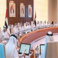 مجلس الوزراء: الخميس 13 سبتمبر عطلة رأس السنة الهجرية