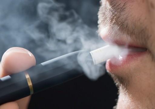 علماء: التدخين يؤثر سلباً على النوم