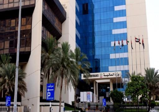 اتفاقية تجنب الازدواج الضريبي بين الإمارات والسعودية تدخل حيز التنفيذ