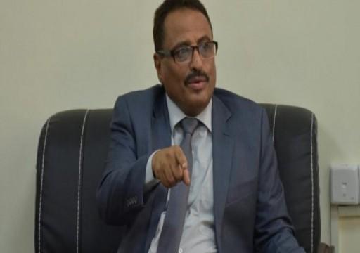 وزير يمني يهاجم أبوظبي وحلفاءها في عدن
