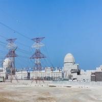 الإمارات: برنامجنا النووي السلمي يلتزم بأعلى معايير السلامة والأمن