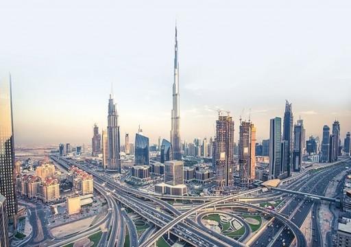 «واشنطن بوست» تشرح الأسباب.. لماذا تبني السعودية ومن قبلها الإمارات أطول مبانٍ في العالم؟