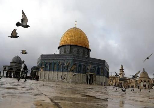 محمد بن سلمان وآخرون يتاجرون بفلسطين ويمولون صفقة القرن