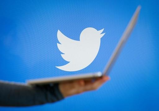"""توقف خدمة منصة """"تويتر"""" عن العمل للمرة الثانية خلال ساعات"""