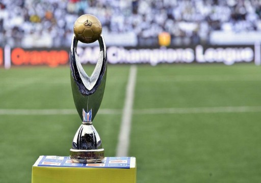 الاتحاد الإفريقي يحسم مصير لقب دوري الأبطال قريبًا