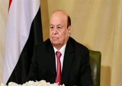 الرئيس اليمني يطلب دعما دوليا لمواجهة الأزمة السياسية والاقتصادية