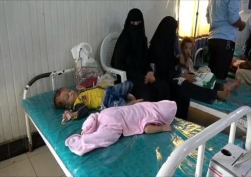 اليمن.. إعلان طوارئ صحية لمواجهة حمى الضنك والملاريا
