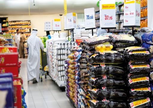 مستهلكون يطالبون منافذ البيع بتوسيع العروض على السلع وتحمّل «القيمة المضافة»
