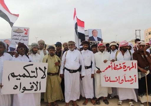 وول ستريت: محاولة السعودية كسب سكان المهرة اليمنية تثير الغضب