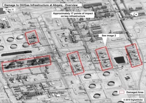 تقييمات استخباراتية أمريكية تشير لضلوع إيران في هجمات أرامكو.. وطهران تنفي
