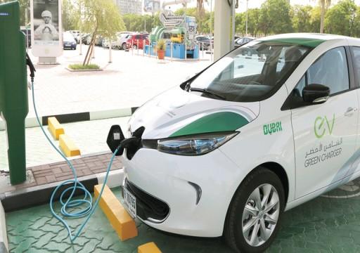 تقرير: الإمارات الأولى في المنطقة باستخدام السيارات الكهربائية