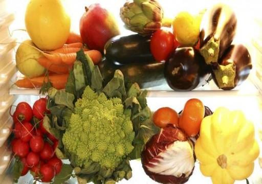 مواد غذائية تحمي من إعتام عدسة العين.. تعرف عليها