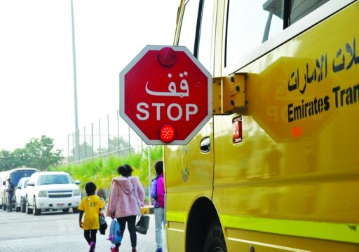 أبوظبي.. حض سائقي الحافلات المدرسية على القيادة الآمنة