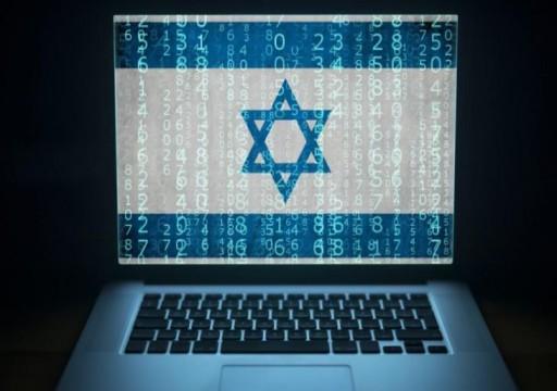 أمنستي: إسرائيل تصدر السلاح وأجهزة تجسس لدول تنتهك حقوق الإنسان من بينها الإمارات
