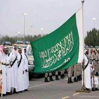 هيومن رايتس ووتش: السعودية أعدمت 48 شخصا في 2018