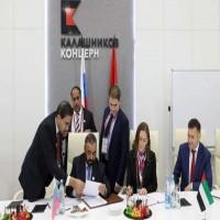 توقيع اتفاقية لتصدير سيارات ودراجات كلاشينكوف الروسية إلى الدولة