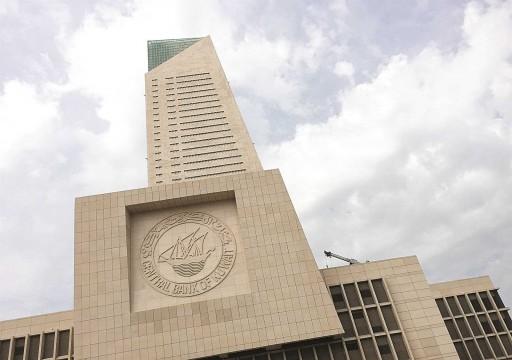 المركزي الكويتي: نسعى لإنشاء هيئة عليا للرقابة الشرعية