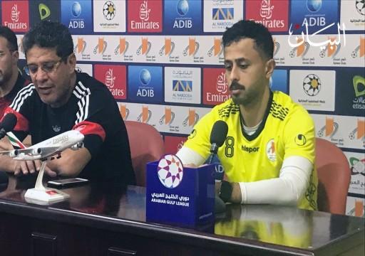 مدير عجمان يقلل من خسارة فريقه وشباب الأهلي في الجولة الماضية من الدوري