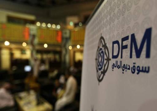 سوق دبي المالي يمدد ساعات التداول إلى 5 ساعات اعتباراً من أكتوبر