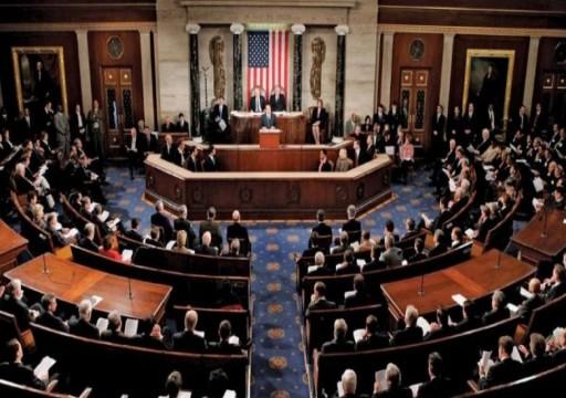 مشرعون أمريكيون يتوقعون إجراء تصويت قريبًا على معاقبة السعودية