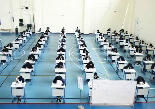 «التربية» تحدد 43 مدرسة على مستوى الدولة لاختبار «إمسات»
