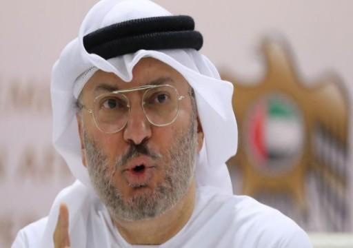 قرقاش يعلق على حادث سفارة البحرين في بغداد ويتجاهل التآمر على القضية الفلسطينية!