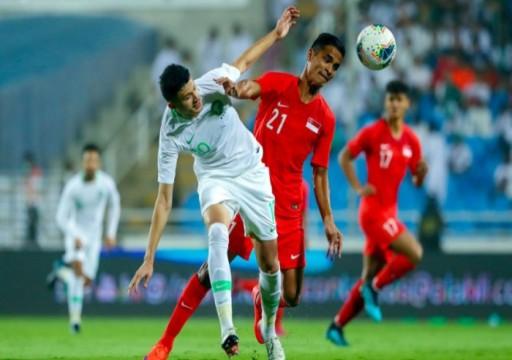 السعودية تكتسح سنغافورة بثلاثة أهداف وتتصدر مجموعتها